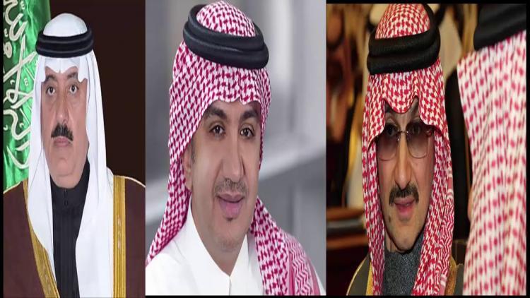 """كم دفع أثرياء السعودية ليفرج عنهم بن سلمان ؟.. """" رقم خرافى Maxresdefault"""